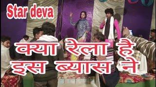 Kawano batiyo na kahlu aa chhod gailu subas sagar kya gaya hai gane ki to..