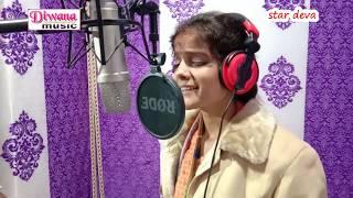 New sarswati Geet wandana singar priyanka panday star deva