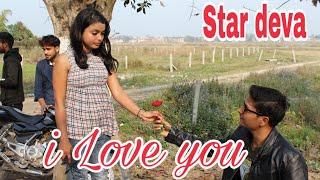 Dil de diya hai |hart touch story यह एक सच्ची लव स्टोरी है आप जरूर देखिये / tru Love video star deva