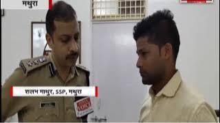 शलभ माथुर SSP मथुरा ने IndiaVoice से की खास बातचीत
