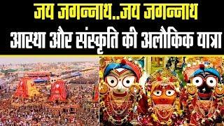 अहमदाबाद के जगन्नाथ मंदिर से निकली भव्य रथयात्रा ....अमित शाह ने की पूजा ।