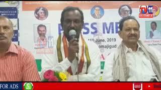 INDIAN PRAJA CONGRESS PRESS MEET ON 11 JUN 2019 IN SOMAJIGUDA IN ADVERTIUM K.B SRIDHAR