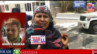 GAREEB AWAM PE  ABDUL WAHAB KA ZULAM HAKEEMPET BANJARAHILLS POLICE NO ACTION TAKEN