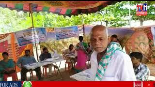 SOLVING PLATFORM BHU VAANI PROBLEMS IN SANGAREDDY DISTRICT