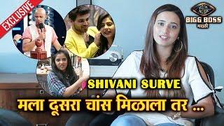 Shivani Surve EXCLUSIVE Interview | Parag Kanhere Neha Shitole, Shiv Veena | Bigg Boss Marathi 2