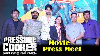 Pressure Cooker Movie Press Meet    Preethi Asrani , Sai Ronak    Bhavani HD Movies