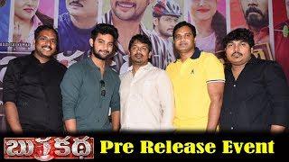Burrakatha Movie Pre Release Event    Aadhi , Rajendra Prasad    Bhavani HD Movies