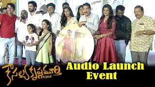 Kousalya Krishnamurthy Audio Release Event    Aishwarya Rajesh, Rashi Khanna, MithaliRaj