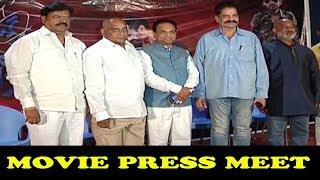 Oka Aliyan Prema Katha Movie Press Meet
