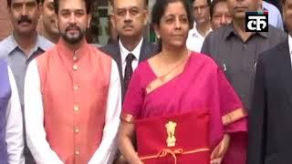 बजट पेश करने से पहले वित्त मंत्रालय पहुंचीं मंत्री निर्मला सीतारमण