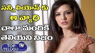 Sunny Leone Suffering From Phobia | Sunny Leone Movies | Bollywood News