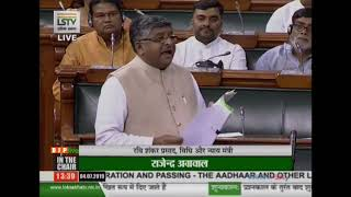 Shri Ravi Shankar Prasad moves The Aadhaar and other Laws(Amendment)Bill,2019  in Lok Sabha