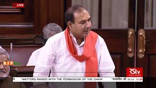 Shri Ajay Pratap Singh on Matters Raised With The Permission Of The Chair in Rajya Sabha