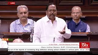 Shri Ram Vichar Netam on reports of increasing drug  attention among school children