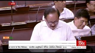 Dr. Harsh Vardhan's reply on The Indian Medical Council (Amendment) Bill, 2019