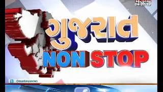 Gujarat NONSTOP | 04-07-2019 | Mantavya News