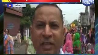 हमीरपुर में निकाली गई रथ यात्रा || ANV NEWS HAMIRPUR - HIMACHAL PRADESH