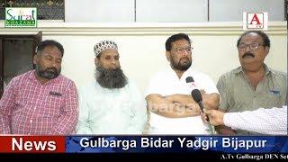 Gulbarga Me Moblinching K Against Protest Ko Kamiyab Karne Ki Appeal