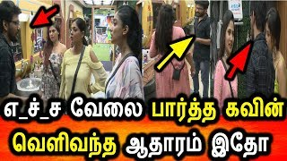 Bigg Boss tamil 3|4th July 2019 Full Episode|Day 11|Bigg Boss Tamil 3 Live|BB3|5/08/2019 Promo 1
