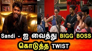 Bigg Boss Tamil 35th July 2019 promo 2|Day 12|Bigg Boss tamil 3 live|Bigg Boss Twist To Sandy