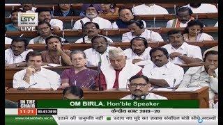 Finance Minister Nirmala Sitharaman presents Budget 2019-20.