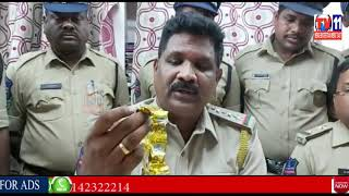 SEIZED 1500 GANJAY CHOCOLATES BY EXCISE OFFICERS, BALANAGAR HYDERABAD