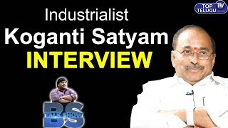 Industrialist Koganti Satyam Exclusive Interview | BS Talk Show | Top Telugu TV Interviews
