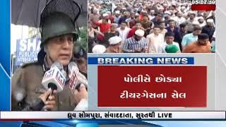 Suratના ચોક વિસ્તારમાં પોલીસ અને લોકો વચ્ચે ઘર્ષણ - Mantavya News