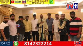 AIMIM PARTY AURANGABAD MP IMTIYAZ JALEEL ATTEND AT ALI MASQATI & IRFAN MASQATI AT  HYDERABAD