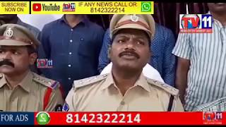 MOBILE PHONE SNATCHERS GANG ARREST GOLCONDA POLICE ARREST ACP ASIF NAGAR PRESS MEET