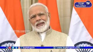 PM Modi About Central Budget 2019 | India Budget 2019 | NaredraModi Live | Top Telugu TV