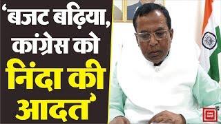 बजट बहुत बढ़िया, कांग्रेस को सिर्फ़ निंदा करने की आदत : Som Parkash