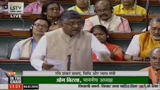आधार की सहायता से 154 योजनाओं में 1 लाख 41 हजार करोड़ रुपये बचाए गए: श्री रवि शंकर प्रसाद
