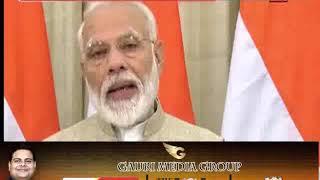 Budget 2019: पीएम नरेंद्र मोदी बोले, भारत को पावरहाउस बनानेवाला बजट