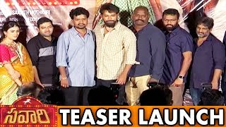 Savaari Movie Official Teaser Launch || Nandu || Priyanka Sharma || Bhavani HD Movies