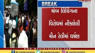 Surat: રેલી દરમિયાન ઘર્ષણ થતાં પોલીસ પર હુમલો - Mantavya News