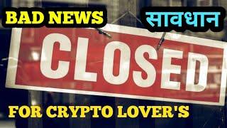 CRYOTO NEWS #275 || 2 एक्सचेंज और हुए बंद, 48 EXCHANGE APPROVED, $4.5 Millions Hacked, IMF