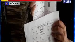50 रूपए के स्टाम्प पर हुई लाखों रूपये की रजिस्ट्री || ANV NEWS FARIDABAD - HARYANA