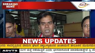 ಔರಾದಕರ ವರದಿ ಜಾರಿಗೆ ಆಗ್ರಹಿಸಿ ಇದ್ದೆ ತಿಂಗಳ 6 ರಂದು ಒಂದು ಲಕ್ಷ ಸಹಿ ಸಂಗ್ರಹದ ಅಭಿಯಾನ ಹಮ್ಮಿಕೋಳ್ಳಾಗಿದ್ದೆ