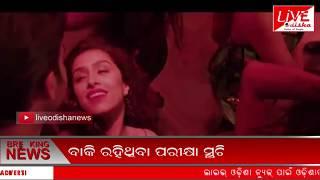 Namaskar Odisha : 06 July 2019
