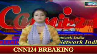 Cnni24... लव , सेक्स और धोखे की प्रेम कहानी देखिये एक लड़की की जुबानी, देखे Cnni24 की रिपोर्ट