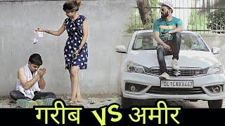 गरीब Vs अमीर | Qismat | Waqt Sabka Badalta hai | Aukaat | Indian Swaggers