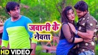 Bhojpuri hot song song 2019 singer Pratik Mishra ka