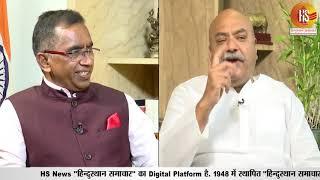 भारतीय जनता पार्टी के वरिष्ठ राजनीतिज्ञ सुधांशु मित्तल के साथ एक खास मुलाकात!