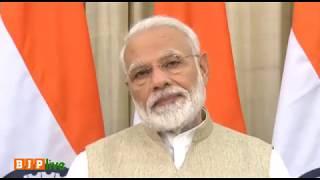 ये एक ग्रीन बजट है जिसमें पर्यावरण, इलेक्ट्रिक मोबिलिटी और सोलर सेक्टर पर विशेष बल दिया गया है: PM