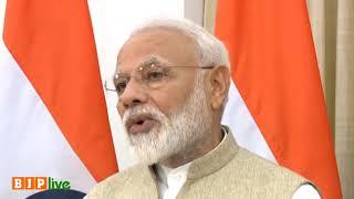 इस बजट में कृषि क्षेत्र में 'structural reforms' के लिए नई योजनाओं का ऐलान किया गया है: PM