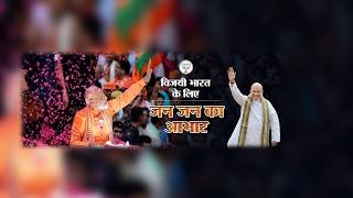PM Shri Narendra Modi launches BJP's Membership drive from Varanasi, Uttar Pradesh #BJPMembership
