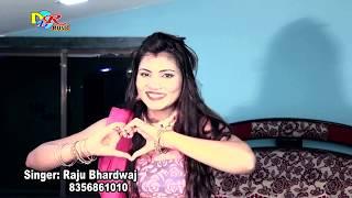 सुपर हिट्स Program 2019 || Singer Raju Bhardwaj