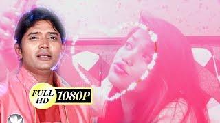भोजपुरी का सुपरहिट्स गाना || लव त कइले रहली ये पापा || Singer Chandrabhan Bhardwaj