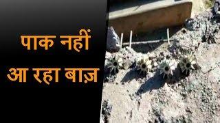 Pak ने नौशेरा के कलाल सेक्टर में की गोलाबारी, 2 जवान घायल